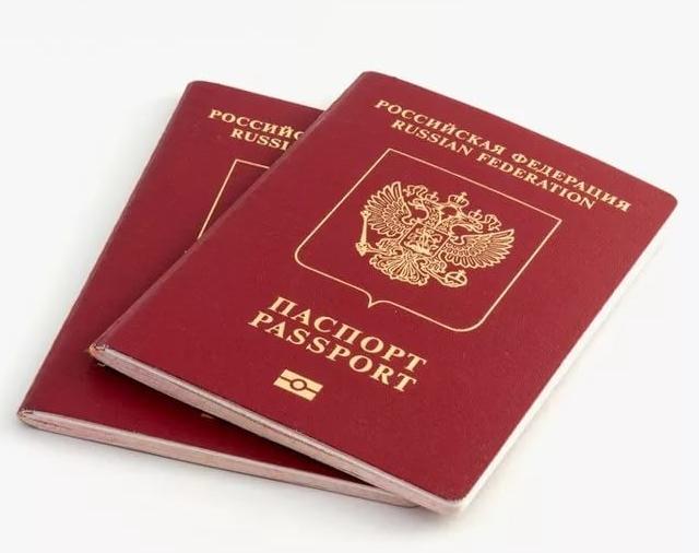 Госпошлина на загранпаспорт 2017 москва
